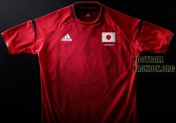 nova camisa do Japão Sub-23